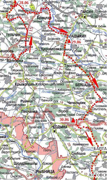 Схема маршрута здесь